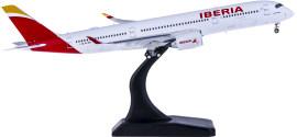 Iberia 西班牙国家航空 Airbus A350-900XWB EC-MXV 襟翼打开