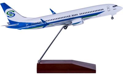 Minsheng Financial Leasing 民生金融租赁 Boeing 737 MAX 8