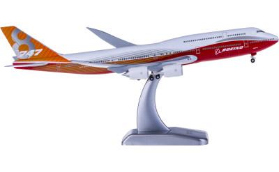 Boeing 747-8 日出涂装