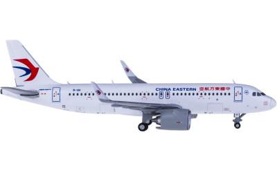 China Eastern 中国东方航空 Airbus A320neo B-1211