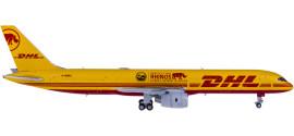 DHL 敦豪 Boeing 757-200F G-BMRJ 货机