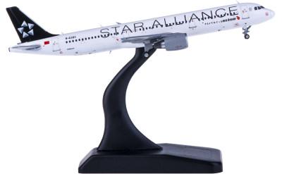 JC Wings 1:400 Air China 中国国际航空 Airbus A321 B-6383 星空联盟