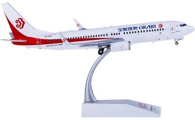 Okay Airways 奥凯航空 Boeing 737-800 B-1228