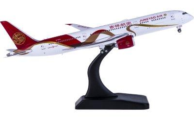 Phoenix 1:400 Juneyao Airlines 吉祥航空 Boeing 787-9 B-207N