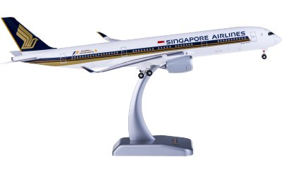 Singapore Airlines 新加坡航空 Airbus A350-900