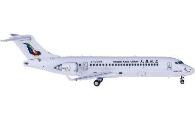 Genghis Khan Airlines 天骄航空 Comac ARJ21-700 B-001R