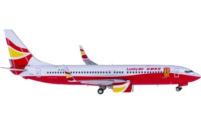 Lucky Air 祥鹏航空 Boeing 737-800 B-5407