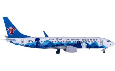 China Southern 中国南方航空 Boeing 737-800 B-6068 贵州号