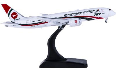 Biman 孟加拉航空 Boeing 787-8 Dreamliner S2-AJS 襟翼打开