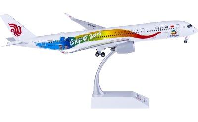Air China 中国国际航空 Airbus A350-900XWB B-1083