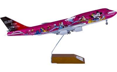 JC Wings 1:200 Japan Airlines 日本航空 Boeing 747-400D JA8904