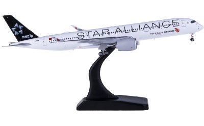 Phoenix 1:400 Air China 中国国际航空 Airbus A350-900 B-308M 星空联盟