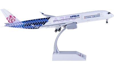 China Airlines 中华航空 Airbus A350-900XWB B-18918 碳纤维 襟翼打开