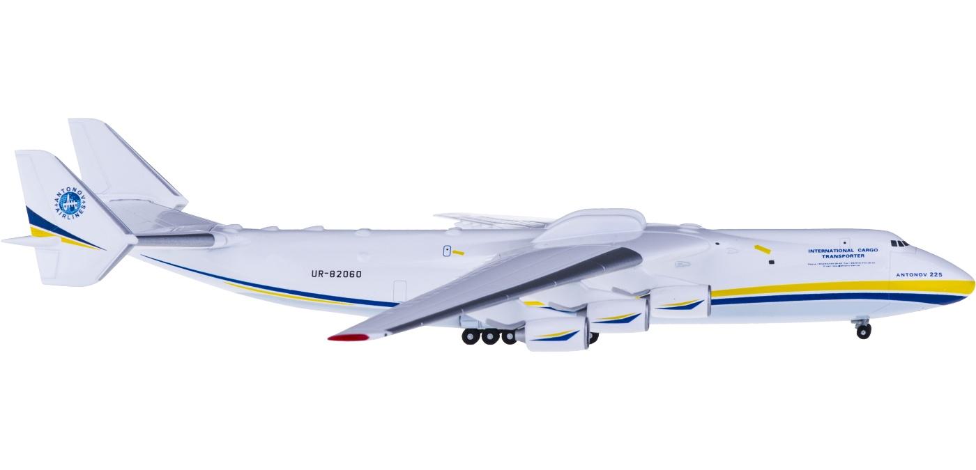中国最大军用运输机_562287 安-225 梦想式 运输机 UR-82060 Herpa 1:400 -飞机模型世界