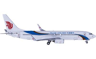 Dalian Airlines 大连航空 Boeing 737-800 B-7891