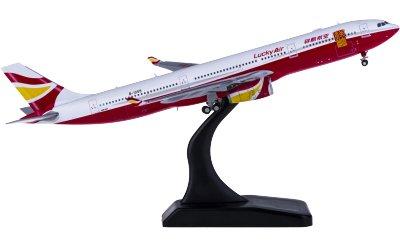 Lucky Air 祥鹏航空 Airbus A330-300 B-1059