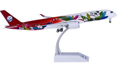 JC Wings 1:200 Sichuan Airlines 四川航空 Airbus A350-900 B-301D 襟翼打开