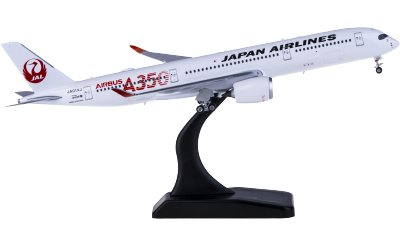 Japan Airlines 日本航空 Airbus A350-900 JA01XJ