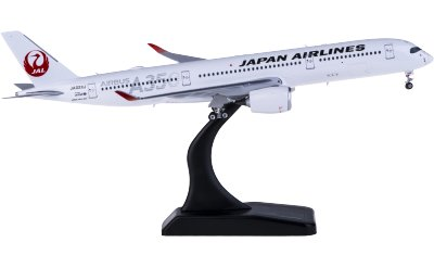 Japan Airlines 日本航空 Airbus A350-900 JA02XJ