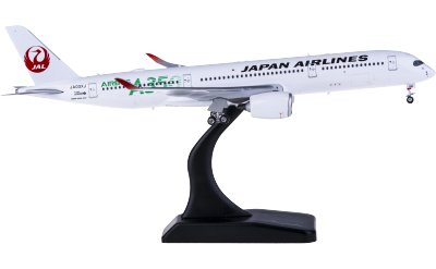 Japan Airlines 日本航空 Airbus A350-900 JA03XJ