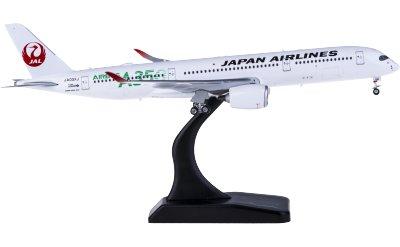 Phoenix 1:400 Japan Airlines 日本航空 Airbus A350-900 JA03XJ
