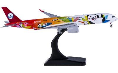 Phoenix 1:400 Sichuan Airlines 四川航空 Airbus A350-900 B-306N