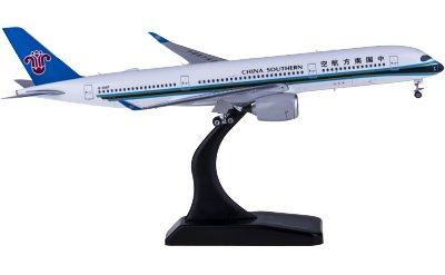 Phoenix 1:400 China Southern 中国南方航空 Airbus A350-900 B-308T