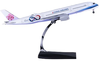 China Airlines 中华航空 Airbus A350-900 B-18917 60周年