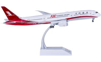 Shanghai Airlines 上海航空 Boeing 787-9 B-1111