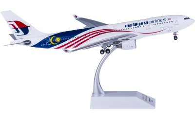 Malaysia Airlines 马来西亚航空 Airbus A330-200 9M-MTX