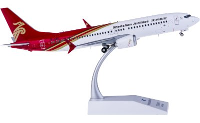 JC Wings 1:200 Shenzhen Airlines 深圳航空 Boeing 737 MAX 8 B-1146