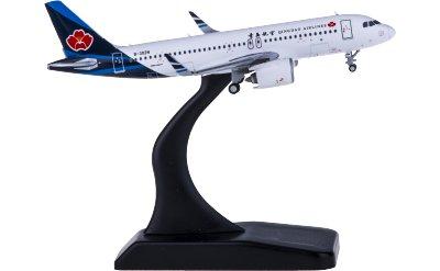 Qingdao Airlines 青岛航空 Airbus A320neo B-302N