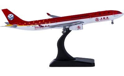 Sichuan Airlines 四川航空 Airbus A330-300 B-5923 五粮液