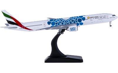 Emirates 阿联酋航空 Boeing 777-300ER A6-EPK 世博会彩绘