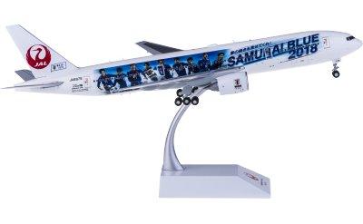 Japan Airlines 日本航空 Boeing 777-200 JA8979