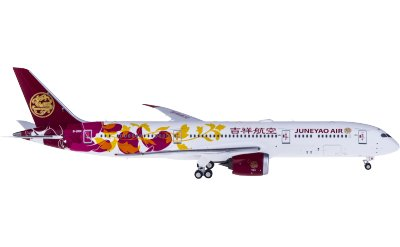 Ngmodel 1:400 Juneyao Airlines 吉祥航空 Boeing 787-9 B-20D1