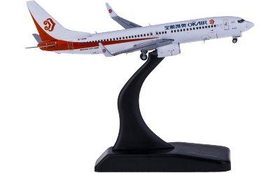 Okay Airways 奥凯航空 Boeing 737-800 B-1228 9999TH Boeing 737