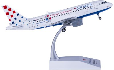 Croatia Airlines 克罗地亚航空 Airbus A319 9A-CTL