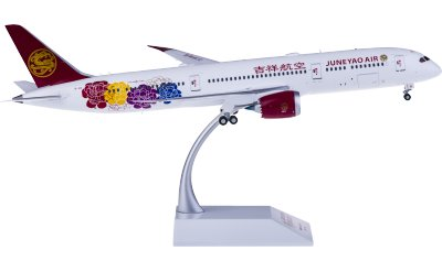 Juneyao Airlines 吉祥航空 Boeing 787-9 Dreamliner B-1115
