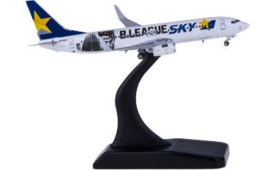 Phoenix 1:400 Skymark Airlines 天马航空 Boeing 737-800 JA73NY
