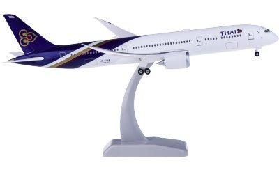 Thai Airways 泰国国际航空 Boeing 787-9 HS-TWA