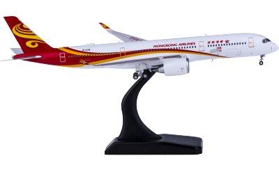 Hong Kong Airlines 香港航空 Airbus A350-900XWB B-LGB