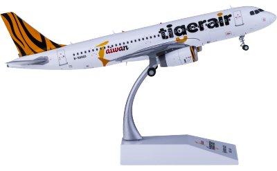 Tigerair 欣丰虎航 Airbus A320 B-50003