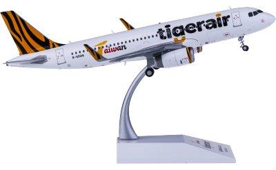 Tigerair 欣丰虎航 Airbus A320 B-50016