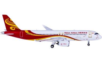 Hainan Airlines 海南航空 Comac C919 B-OOHU