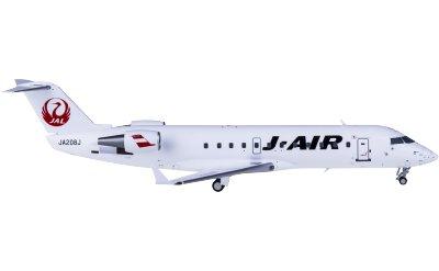 Japan Airlines 日本航空 Bombardier CRJ200ER JA208J