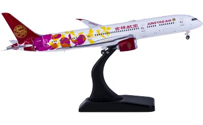 Phoenix 1:400 Juneyao Airlines 吉祥航空 Boeing 787-9 B-20D1