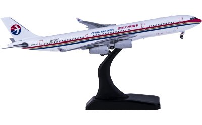 Phoenix 1:400 China Eastern 中国东方航空 Airbus A340-300 B-2380
