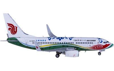 Air China 中国国际航空 Boeing 737-700 B-5226 天骄内蒙古号