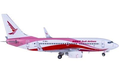 Ruili Airlines 瑞丽航空 Boeing 737-700 B-5811